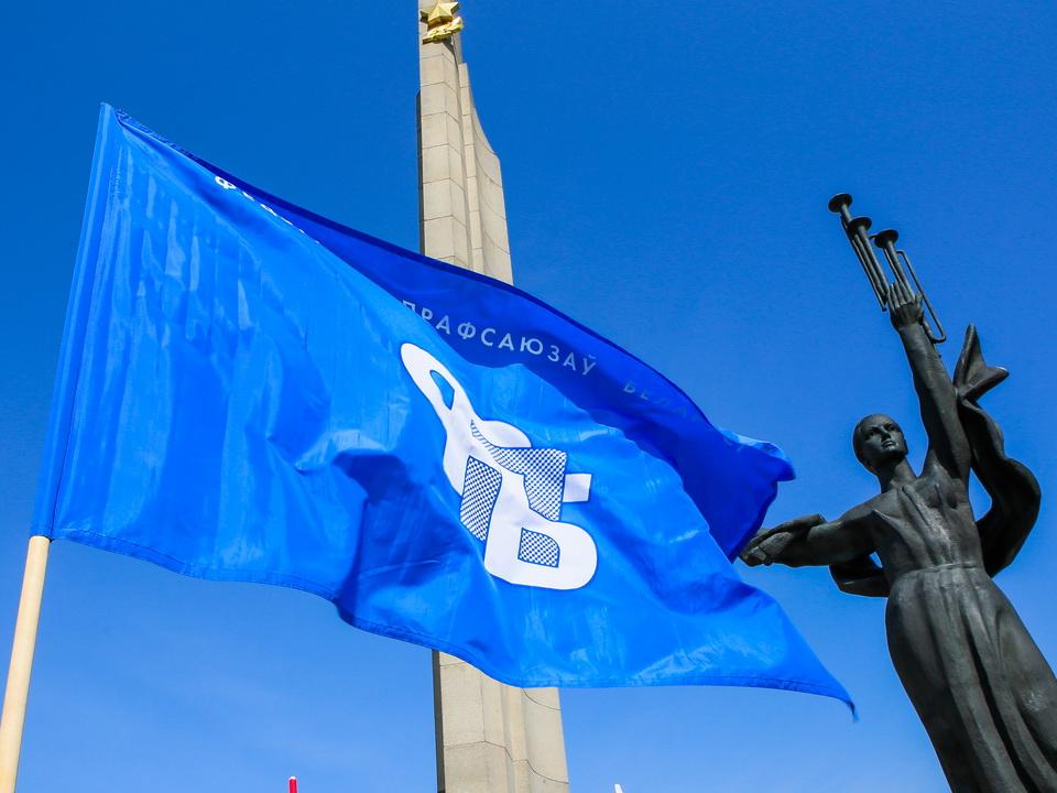 Профсоюзные правовые приемы пройдут 28 мая по всей стране